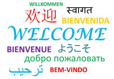 Езикови курсове по английски